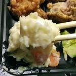 二番目に美味しい唐揚げ専門店 居酒屋 鳥政 - コレが一番美味しかった!