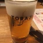 36868623 - Excellent beer!