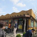 36869387 - 慶州にある美味しいスンドゥブチゲが食べれると評判のお店です。