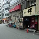 麺や輝 長堀橋店 - お店の外観(2015.04)