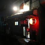 龍園 - 暗い道にポツンとある外観