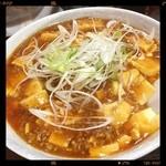 突撃ラーメン - 姫の頼んだ麻婆豆腐麺       今日はこれが格別に美味しく感じた‼️