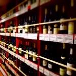 石窯バル WADACHI - 常時200種類以上のワイン
