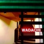 石窯バル WADACHI -