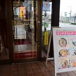 すし弁慶 - 入口