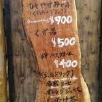 36877491 - 絶景メニュー☆