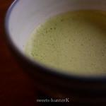 遊形 サロン・ド・テ - 抹茶