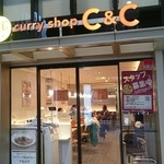カレーショップ C&C -