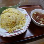 浜奈食堂 - チャーハン(650円)