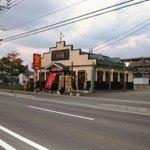 ますみ屋 - 空港の前にあるとんこつラーメンの本場福岡には珍しい醤油ラーメンを食べさせてくれる店です。