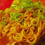 中国料理 四川 - アップです。