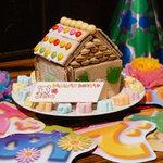 水天宮駄菓子バー - ★お誕生日祝いの時、3500円以上のコース予約で【お菓子の家】をプレゼントします!★