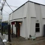 あわじしま海鮮ちらし桜の木 - お店の外観