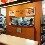 いちもん 蓮田SA上り店 - 厨房内