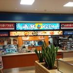 いちもん 蓮田SA上り店 - 海鮮どんぶりお店より