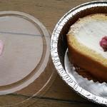 かじま - ロールケーキ