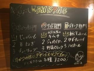 串かつ ふなこし 六甲道 - 部門別人気ランキング(2015,3)