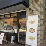 デリマシェリ - お店は舞鶴2丁目の信号を少し長浜通り方向に北上したらありますよ。