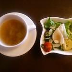 36884995 - ランチのスープとサラダ