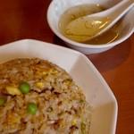 翠香 - 焼豚チャーハン