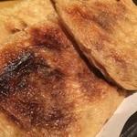 四季菜・炭火Dining 樂 - 鎌倉山納豆を使った新作料理☆納豆きつね焼き