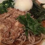 四季菜・炭火Dining 樂 - 鎌倉山納豆を使った新作料理☆納豆そば(冷製)