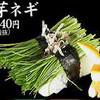 Kyouzushi - 料理写真: