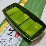伊藤久右衛門 - 宇治抹茶生チョコレート