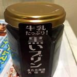 とらや菓子司 - 黒いプリン¥320(?)