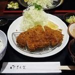 TONKATSU GINZA BAIRIN - 厚切りロースカツ定食 $23.00