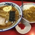 だるま軒 - 正油ラーメン&ミニカレー880円