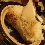 竹彩 - 美味しそうなおこげ