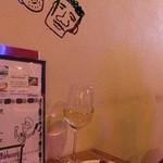 ガーラキッチン - 白ワイン