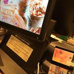 STARBUCKS COFFEE - 2015/02