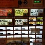 36901644 - (2015年4月再訪)4月1日から無料だった野菜増し(50円)、野菜増し増し(100円)となった。