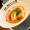 世界一暇なラーメン屋 - 料理写真:①WITCHI'S RED