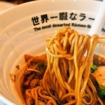 世界一暇なラーメン屋 - ④KUROFUNE RETURN!!(麺)