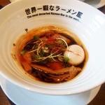 世界一暇なラーメン屋 - ④KUROFUNE RETURN!! & 煮玉子トッピング