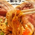 世界一暇なラーメン屋 - ⑥KANKO DORI(麺、煮玉子の黄身を絡めて)