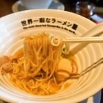 世界一暇なラーメン屋 - ③CAPTAIN GOLD(麺)