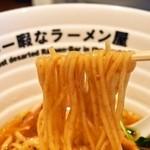 世界一暇なラーメン屋 - ①WITCHI'S RED(麺)