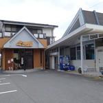 芋ちゅう - 2015.04 富貴から武豊へ向かう海沿いの旧道、コメダコーヒーの少し手前にある工場直売店。