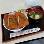 昭和 - 料理写真:昭和さんの「わらじかつ丼 (850円)」