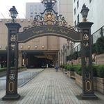 36909702 - 名古屋東急ホテルで宿泊する事にしました