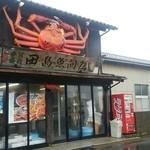 お食事処 田島 - 店の向かいが、魚の販売店