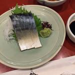 鈴波本店 膳処 - 黄金しめ鯖