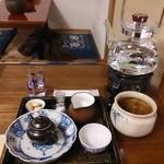 雅楽茶 -