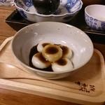 雅楽茶 - 黒蜜 好き
