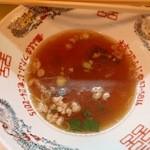 Tsutafuji - 完食 余裕で完汁できるもガマン