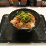 吉野家 - 【終売】「ロース豚丼/十勝仕立て」です。